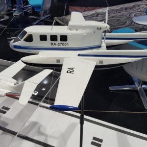 3D Printed Airplane model