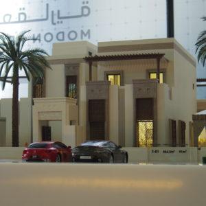 3D Printed Villa in Dubai